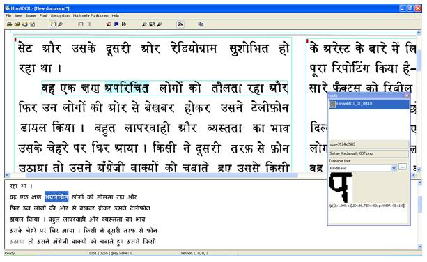 braille in hindi